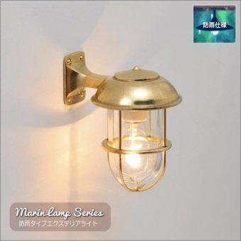 :送料無料-真鍮製マリンウォールランプ(防雨ブラケット)BR5000金色クリアガラス