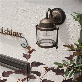 ^送料無料-真鍮製マリンウォールランプ(防雨ブラケット)BR1710古色ポーチライト