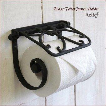 真鍮製トイレットペーパーホルダー(モチーフ)