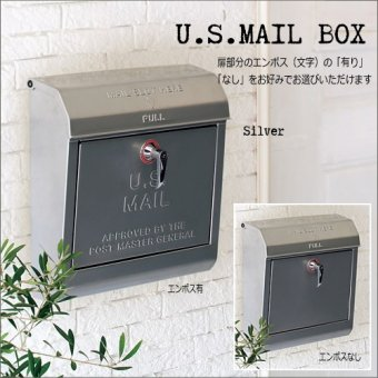 在庫限り_U.S.MAILBOX アメリカンなメールボックス(ポスト)ハンドルタイプ キー付き