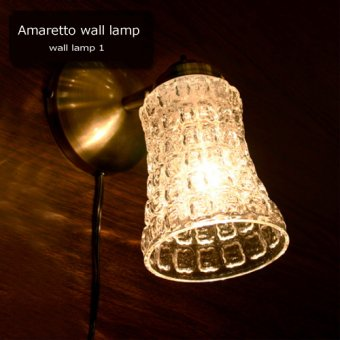 .レトロデザイン ガラスウォールランプ1灯式