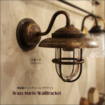 :送料無料-真鍮製マリンウォールランプ(防雨ブラケット)BR1760古色