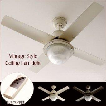 :LED電球対応ヴィンテージなシーリングファン&ライト  リモコン付 サーキュレーター アイボリー色