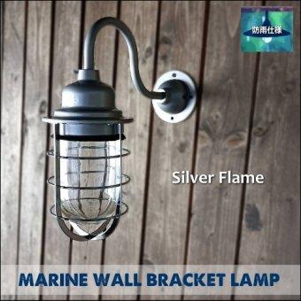 船舶風マリンウォールブラケット(屋外用外灯照明)※防雨仕様 LED電球付属