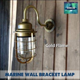 :KICHLERブラケットライト(B)LED電球対応(屋外用防雨照明)玄関照明