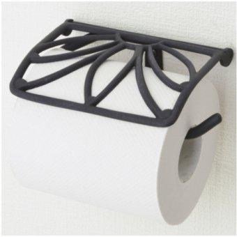 _真鍮製トイレットペーパーホルダー(ブラックリーフ)