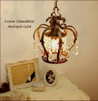;クリスタルガラスのプチシャンデリア-クラウン(アンティークゴールド色)