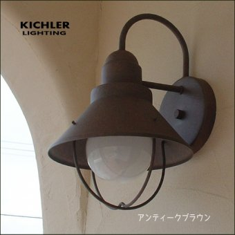 KICHLERブラケットライトA(屋外用防雨照明)玄関照明<img class='new_mark_img2' src='//img.shop-pro.jp/img/new/icons1.gif' style='border:none;display:inline;margin:0px;padding:0px;width:auto;' />