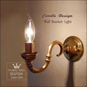 [W562G キャンドルデザイン真鍮製ウォールランプ(ゴールド)