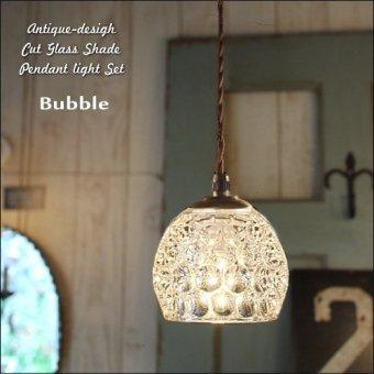 _ヴィンテージなガラスペンダントライトセット<bubble>