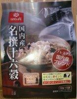 雑穀 名撰十六穀 国内産(30g×6袋))
