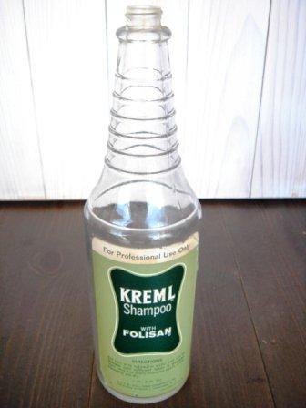 アンティーク瓶/USAシャンプーボトル
