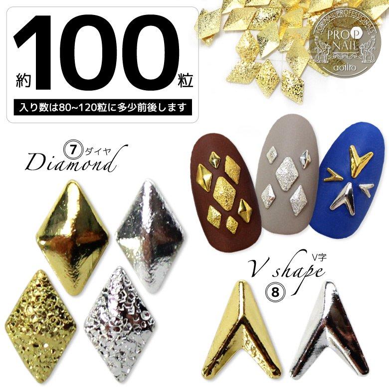 [1003-7/8]ダイヤ・V字/約100粒 (ネイルパーツ)