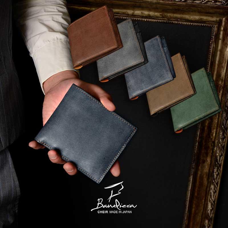 ロロマレザー【Bandiera 二つ折り財布】