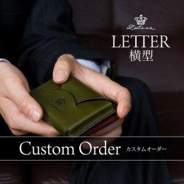 カスタムオーダー【LETTER/横型】