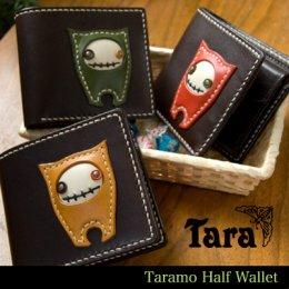 【タラモ/二つ折財布】