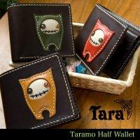 二つ折り財布【タラモ◆ミミ】