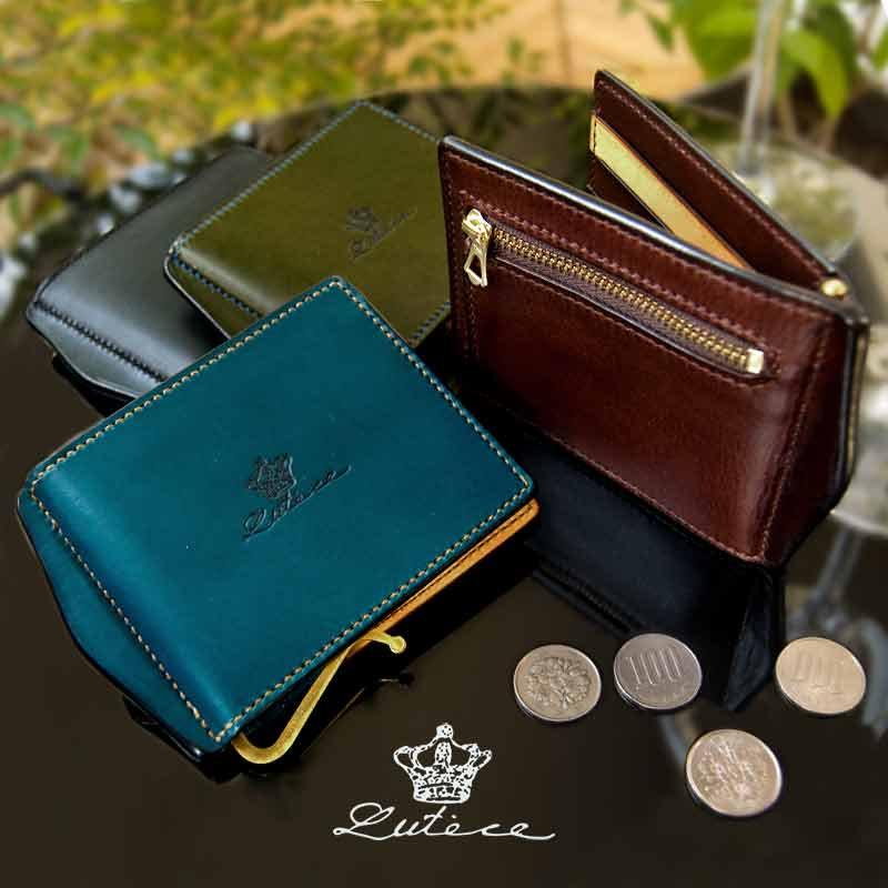 マネークリップ財布【CARVA】の評価