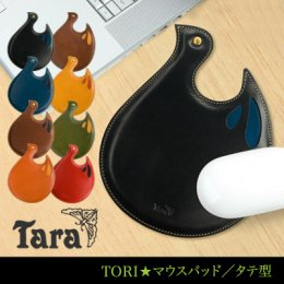 【TORI★マウスパッド/タテ型】レターパック対応
