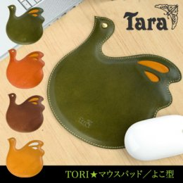【TORI★マウスパッド/よこ型】 7日以内に発送