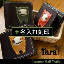 二つ折り財布【タラモ◆ミミ】+名入れ刻印