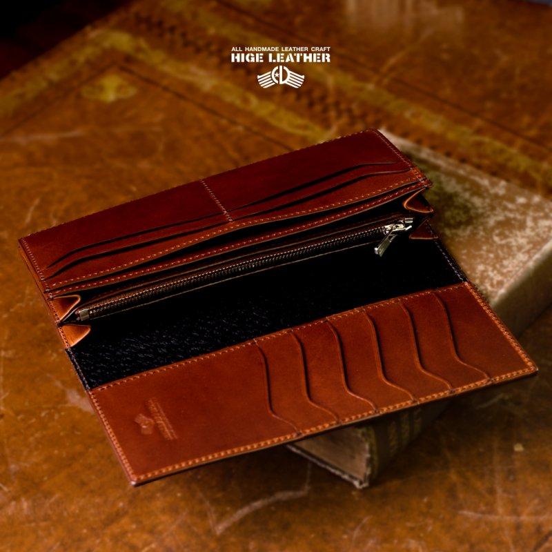 Grande ブッテーロ - 長財布