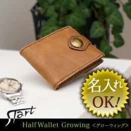 馬革二つ折り財布【growing】