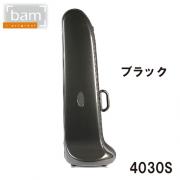 バム : ソフトパックケース テナーバストロンボーン用 4030S