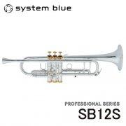 システムブルー : マーチングトランペット SB12S (プロフェッショナル シリーズ)