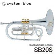 システムブルー : マーチングメロフォン SB20S (プロフェッショナル シリーズ)