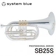 システムブルー : マーチングバリトン SB25S (プロフェッショナル シリーズ)