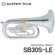 システムブルー : マーチング ユーフォニアム SB30-LE(トラディショナル シリーズ)