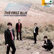 CD ブルーオーロラ サクソフォン・カルテット : ファースト・ブルー