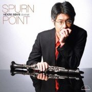 CD 三界秀実 : SPURN POINT  - スパーン・ポイント -