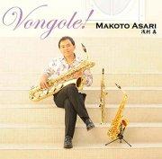 CD 【1st アルバム】 浅利真:Vongole!