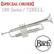 【特注モデル】バック : B♭管トランペット 180シリーズ 72ベル 各種