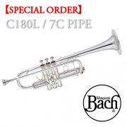【特注モデル】バック : C管トランペット C180L 7Cマウスパイプ 銀メッキ(SP) 各種