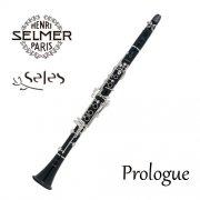 セルマー : B♭クラリネット プロローグ