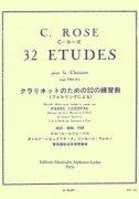 ローズ : クラリネットのための32の練習曲(フェルリングによる)