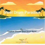 スティールパンCD : Steel Drum Paradise