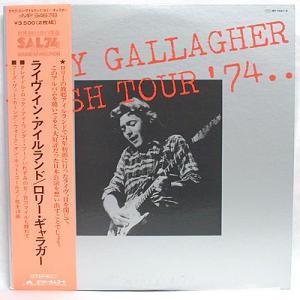 Irish Tour '74 (1974) 10534332
