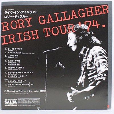 Irish Tour '74 (1974) 10534332_o2