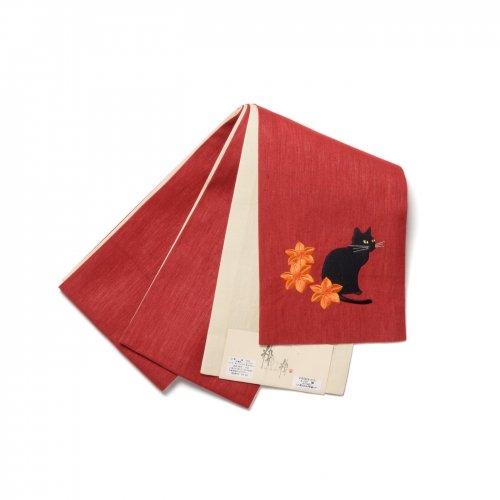 麻100% 半幅帯 黒猫刺繍 赤