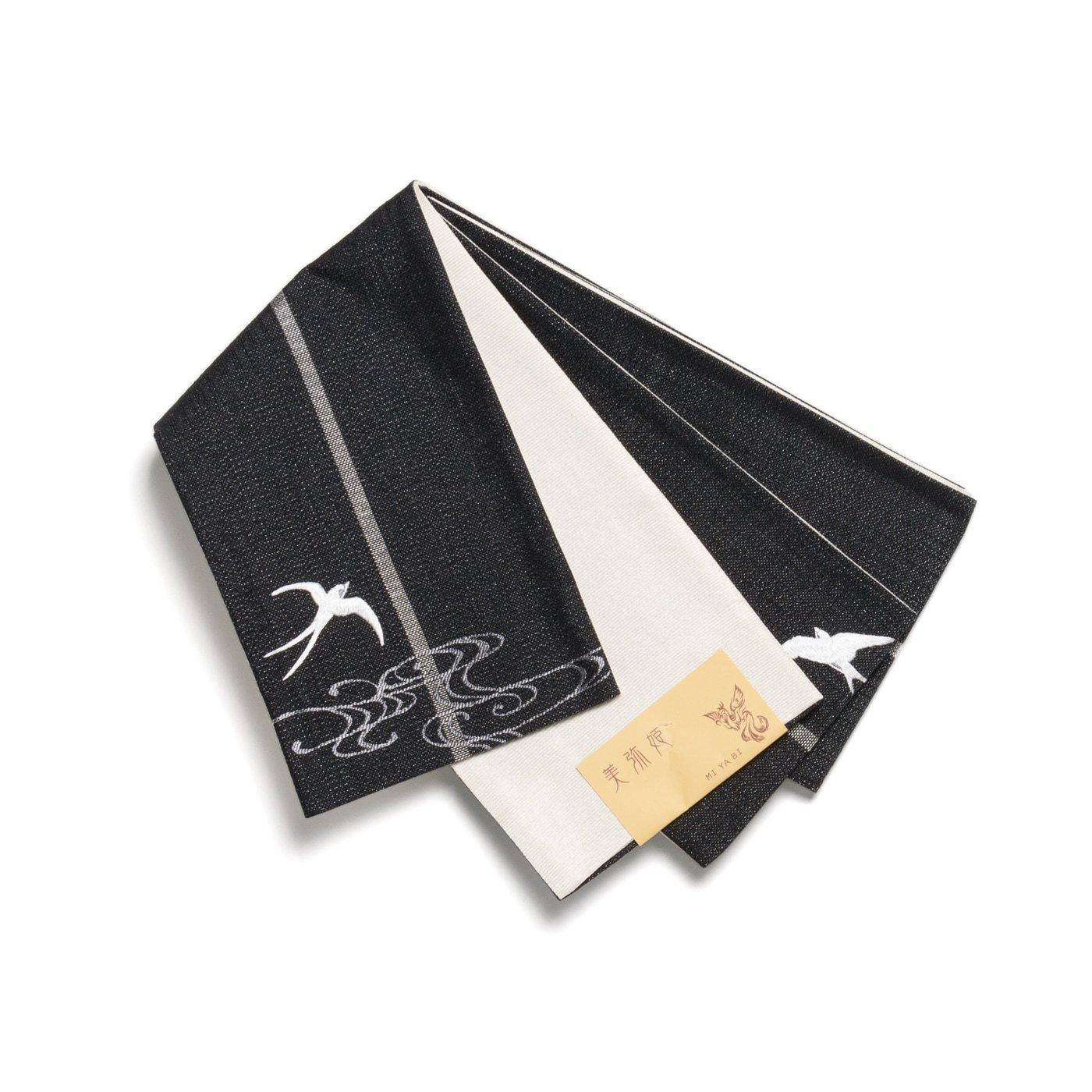 「半幅帯 黒色地×ツバメ」の商品画像
