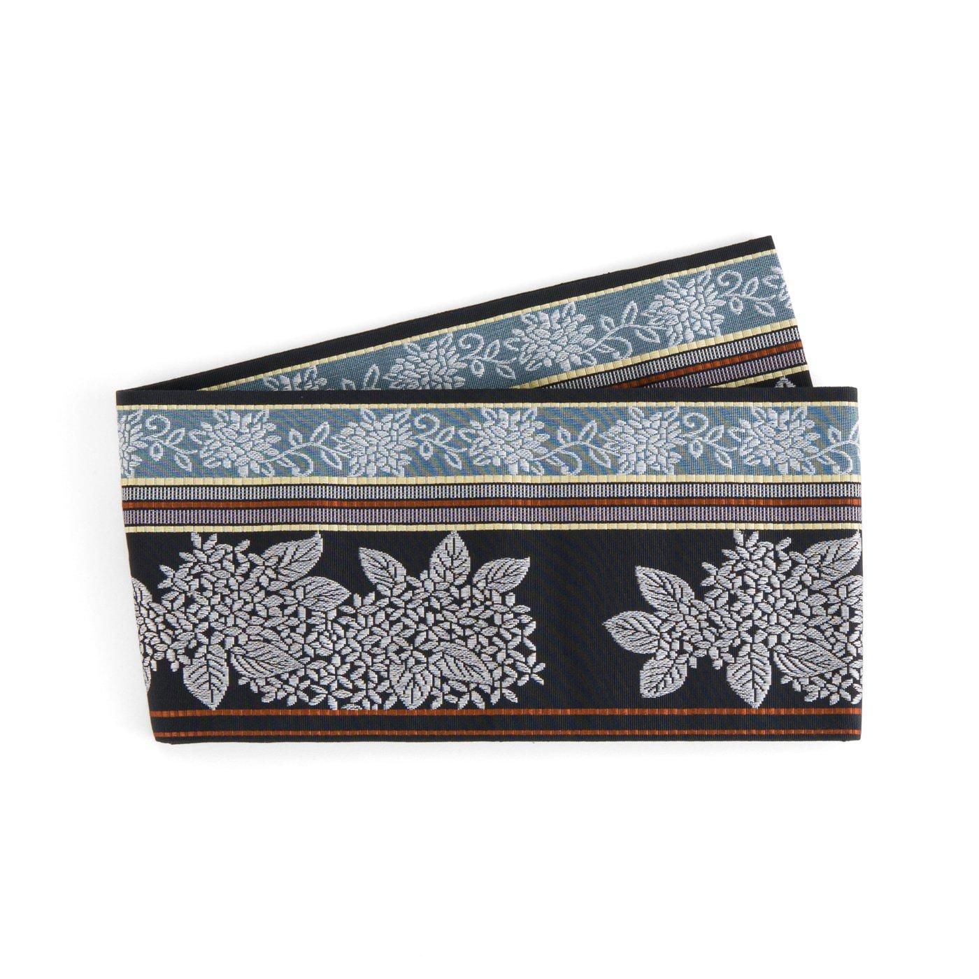 「博多小袋帯 紫陽花」の商品画像