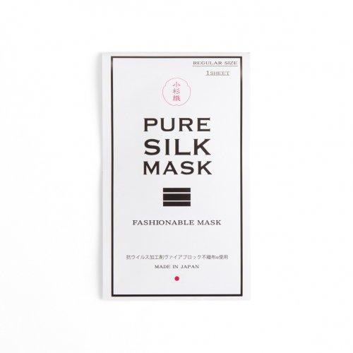 絹マスク PURE SILK MASK 小杉織のサムネイル画像