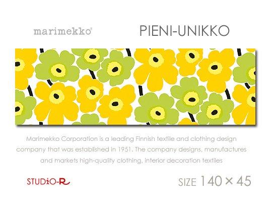 PIENI-UNIKKO(YG)Marimekko/マリメッコファブリックパネルファブリックボード