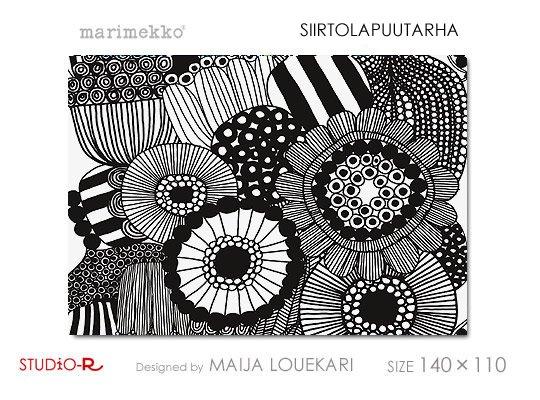 Siirtolapuutarha(WHT)シールトラプータルハMarimekko/マリメッコファブリックパネルファブリックボード