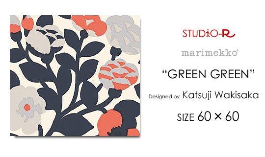Marimekko/マリメッコGREENGREEN(GNV)グリーングリーン限定デザイン!