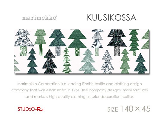 Marimekko/マリメッコKUUSIKOSSA(GR)ファブリックパネルファブリックボード限定デザイン